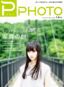 PP82_cover_small